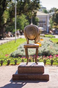 Памятник 12-й стул в Одессе