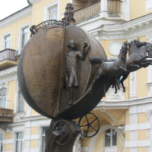 Памятник Апельсину \ Взятке в Одессе