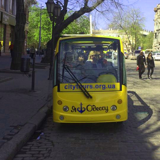Yellow route Excursions in Odessa - CityTours.org.ua