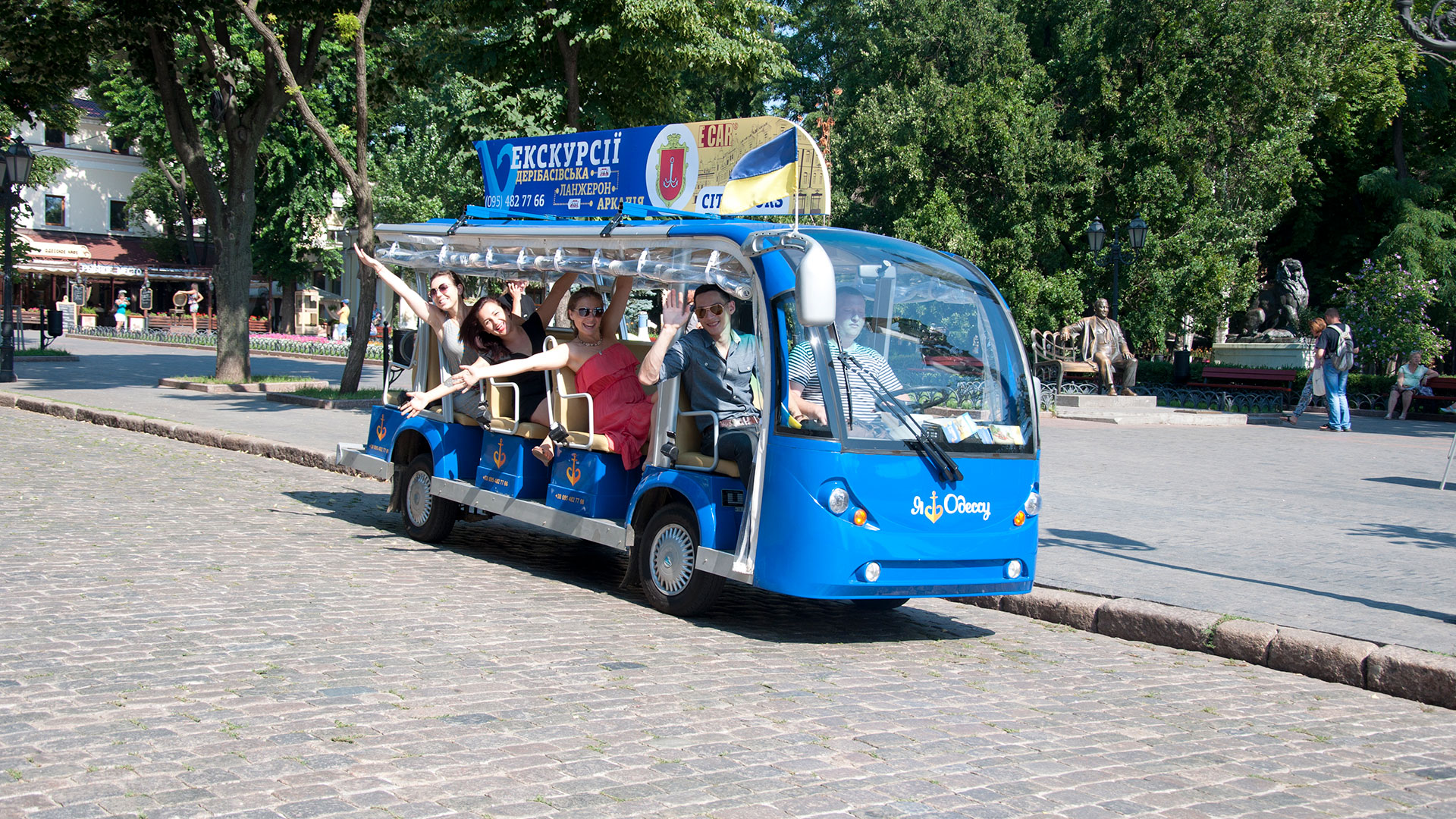 Sightseeing tour of Odessa on electric vehicles