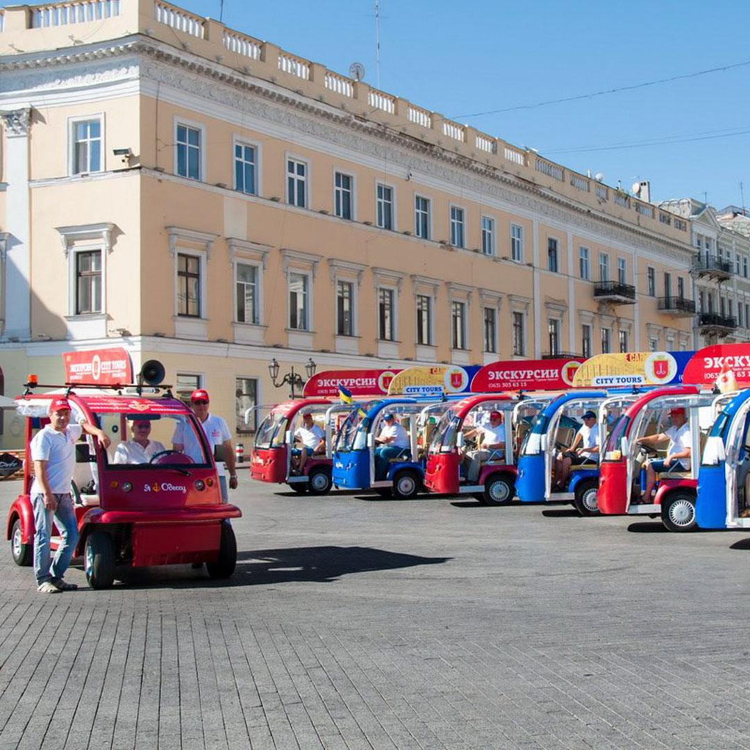 Реклама на экскурсионных электромобилях в Одессе