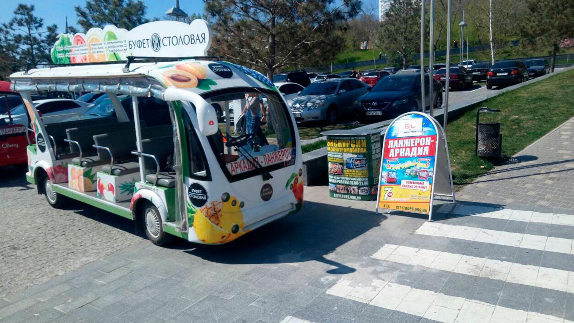 Реклама на экскурсионных электромобилях - City Tours