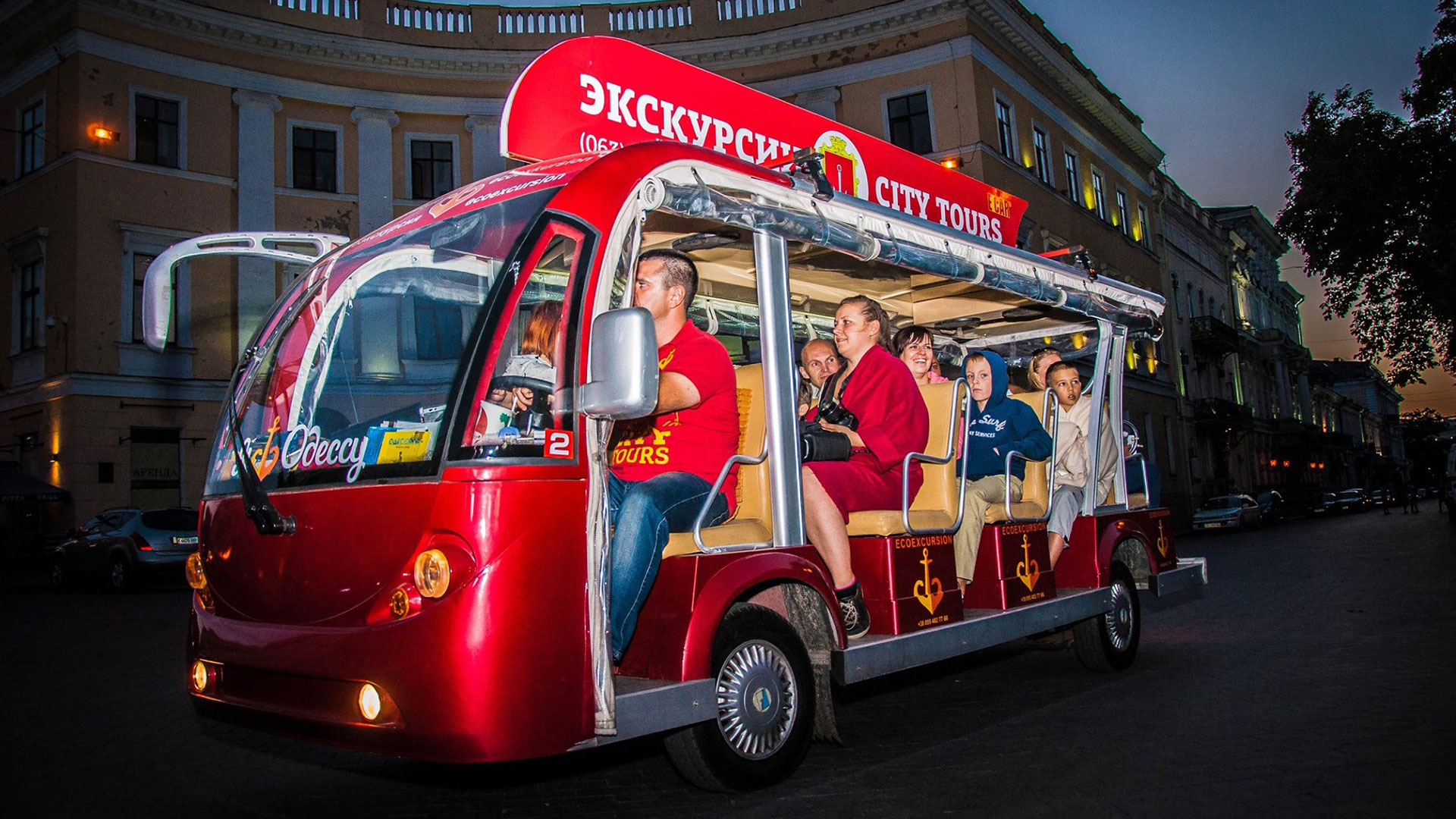 Unique excursions on electric vehicles in Odessa with a guide