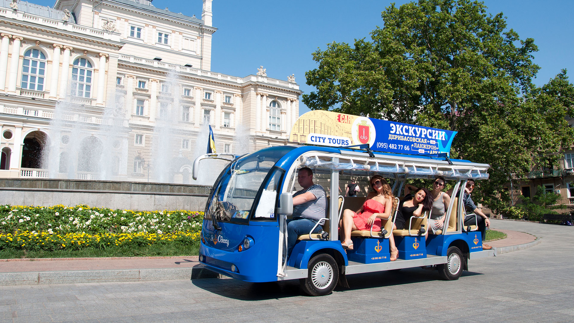Environmentally friendly tours in Odessa