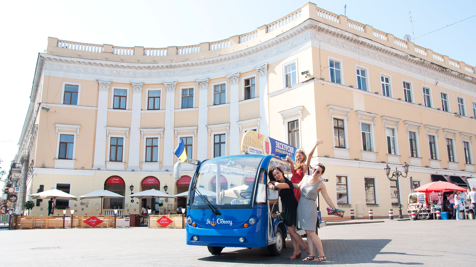 Excursion in Odessa with a guide