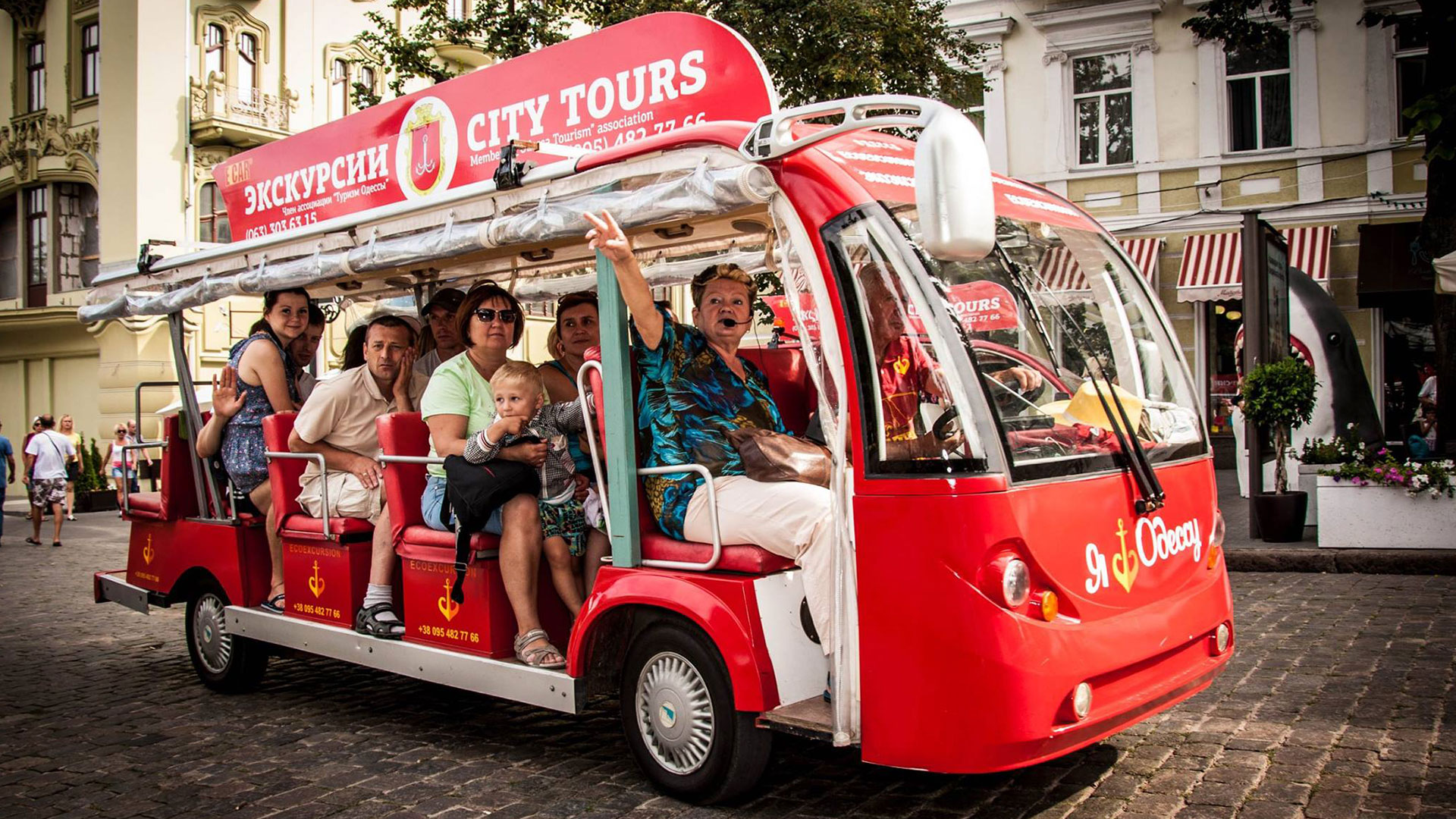CITYTOURS BY ELECTRIC SHUTTLE BUSES