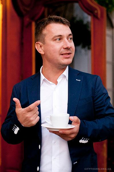 Guide Alexander Kulik