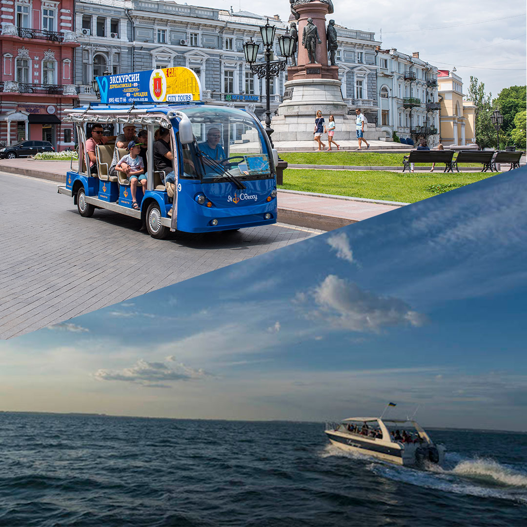 Sightseeing tour of Odessa + sea cruise on a boat