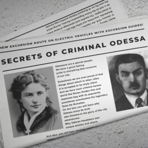 Excursion route of the mystery of criminal Odessa