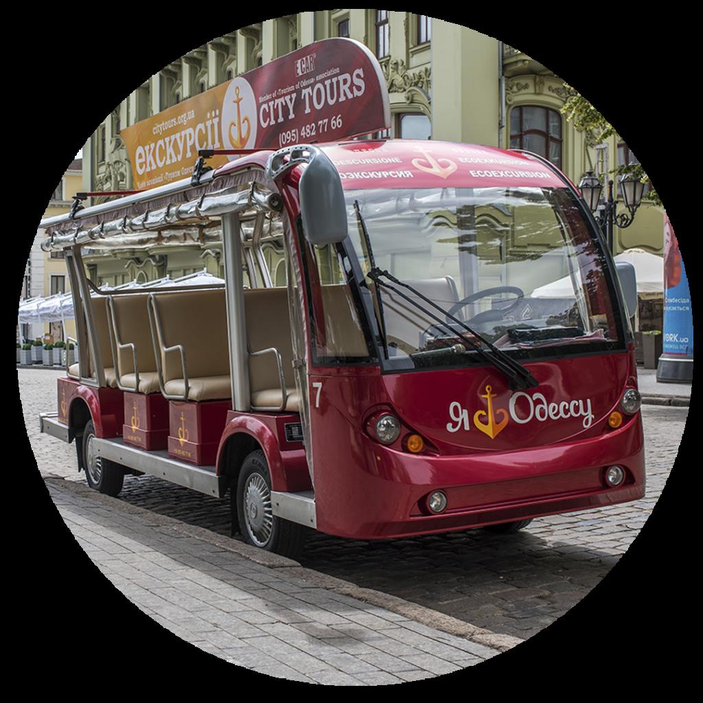 citytours odessa elektrobus